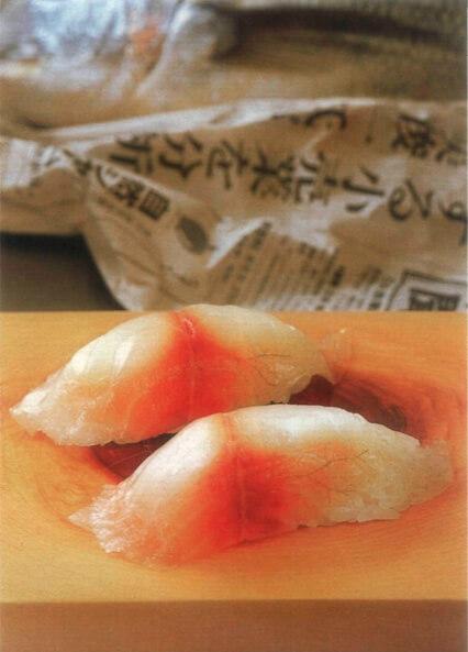 Нигири-суши с золотой макрелью