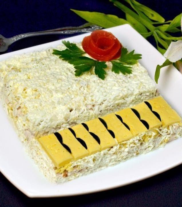 при этом салат белый рояль фото и рецепт более, что